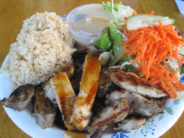 Kilauea Fish Market Plate Lunch